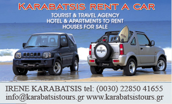 naxos car rental